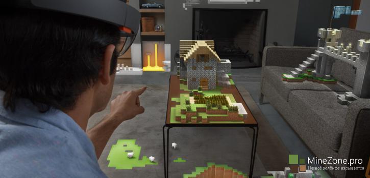 Голографический Minecraft представлен Microsoft