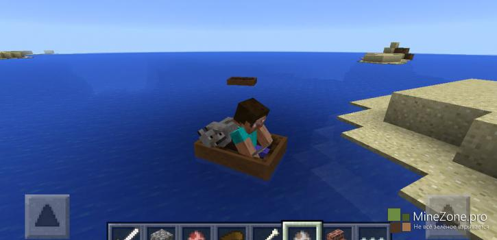Двуместные лодки в Minecraft: Pocket Edition