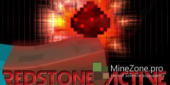 """Redstone Active"" - A Minecraft Parody of Imagine Dragons Radioactive (Music Video)"
