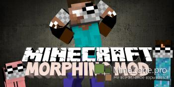 [1.7.10] Morph Mod