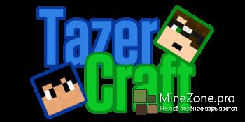 [1.7.10] TazerCraft