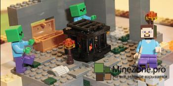 Новые наборы Lego Minecraft