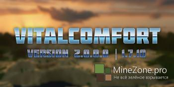 [1.7.10] Сборка Vitalcomfort (2.0.0.0)
