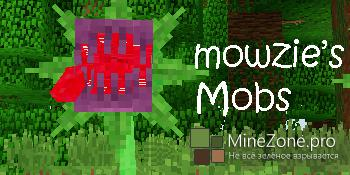 [1.7.10][Forge] Mowzie's Mobs