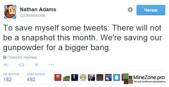 Никаких снапшотов в марте 2015 года.
