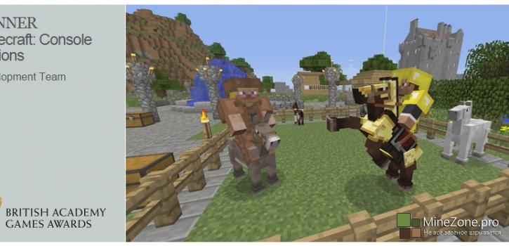 Minecraft: консольное издание - лучшая семейная игра 2015 года!