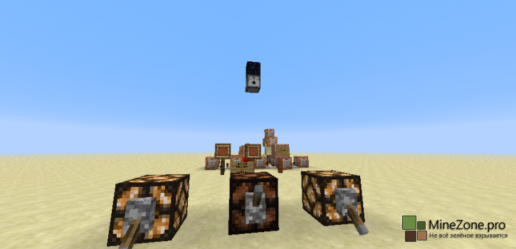 Механизм Wireless Redstone