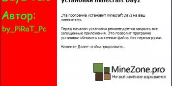 minecraft Dayz v1.0 (1.7.10)