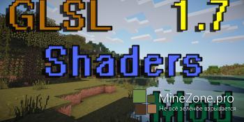 [1.7] GLSL Shaders Mod
