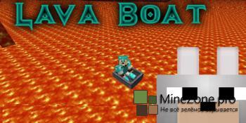 LavaBoat