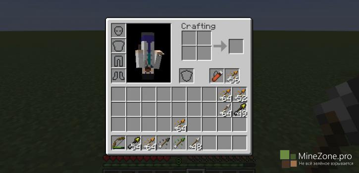Новые стрелы (Minecraft 1.9)