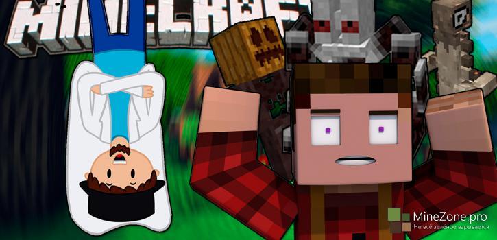 Новый босс в Minecraft!