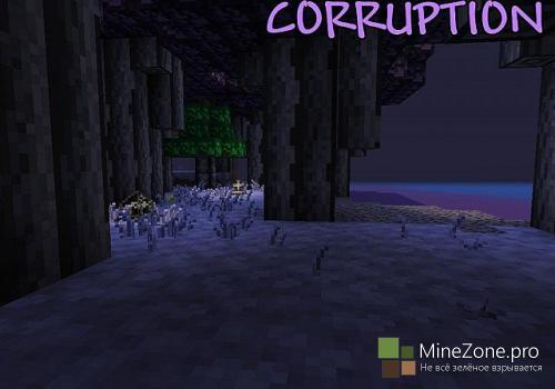minezone не все зеленое взрывается: