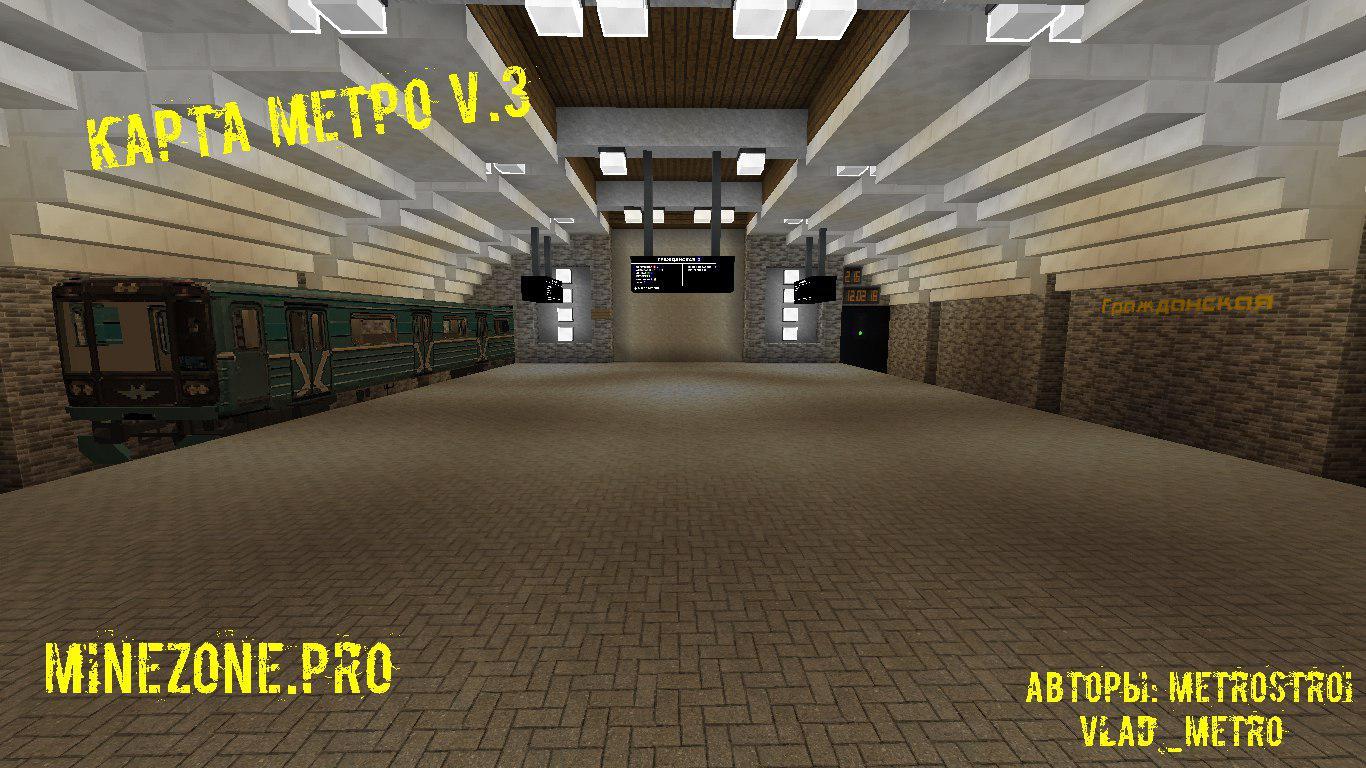 1. 7. 10 mapwriter mod » minezone не всё зелёное взрывается.