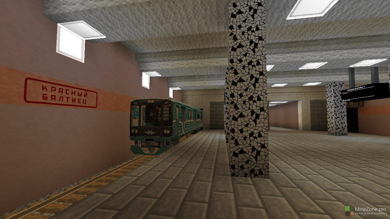 Map1. 7. 10 карта метро с клиентом (v. 3) » minezone не всё зелёное.