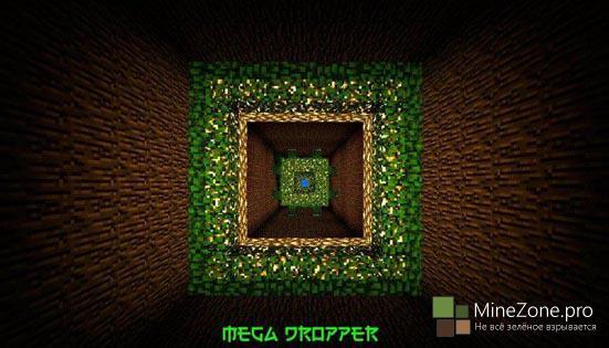 Mega Dropper — мини игра для Minecraft PE 0.11.1