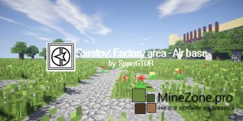 [1.7.10]Saratov: Factory area - Air base v1.0.0 RELEASE