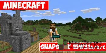 Полный обзор Minecraft Snapshot 15w31a/b/c