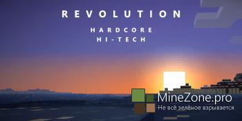 Revolution 1.7.10