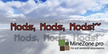 [Mods] Mods Mods Mods
