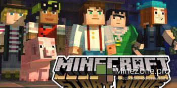 Прохождение Minecraft: Story Mode #1