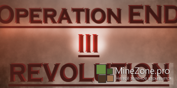 Operation END III: Revolution (Ep 7-9)