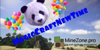 [1.7.10] MagicCraftNewTime