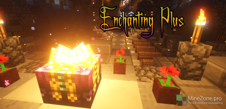 [1.9.4][Forge] Enchanting Plus